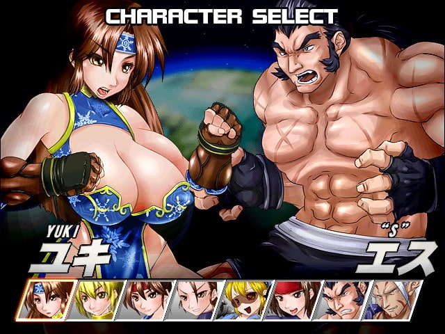 [All Ages Edition] STRIP FIGHTER 5R [StudioS]