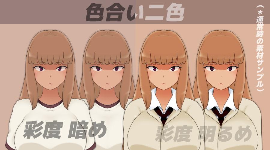 DLsite専売メス顔ぱっつん立ち絵素材