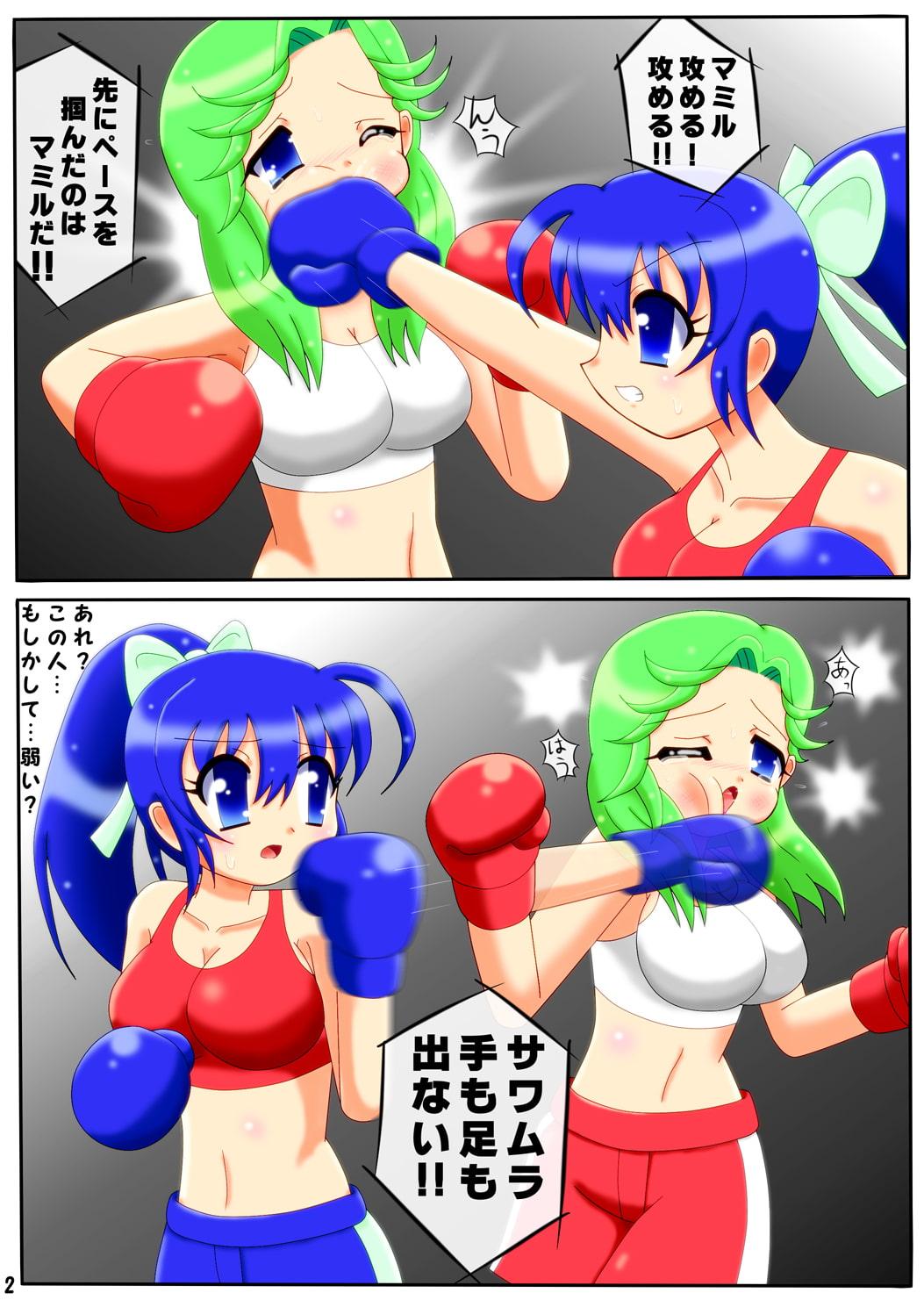 DLsite専売ボクサーリメーカー