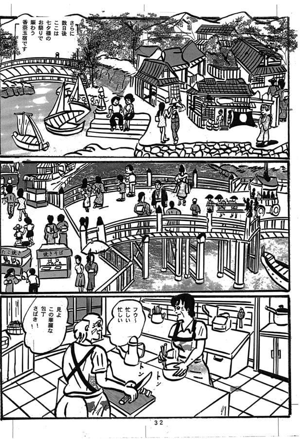 スーパーレディレナちゃん 第5部