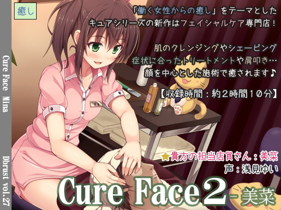 [Limited Sale] Cure Face 2- Mina [Die Brust]
