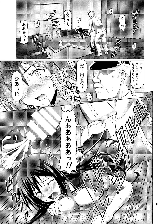 堕ちる筑摩さん