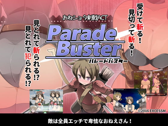 Parade Buster [excessm]