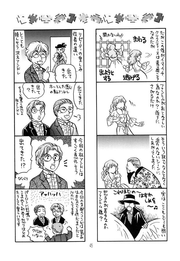 DLsite専売ファントム日記11