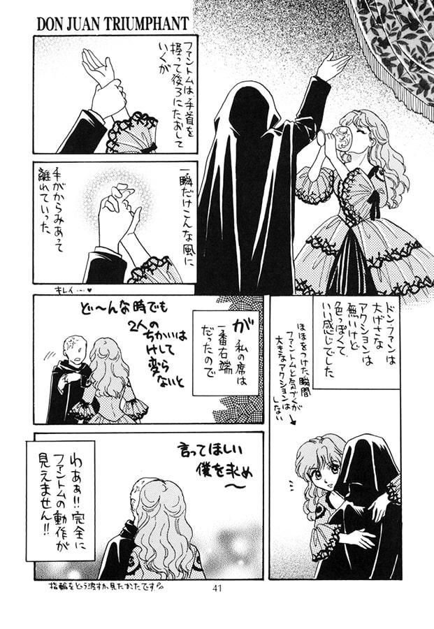 DLsite専売ファントム日記13