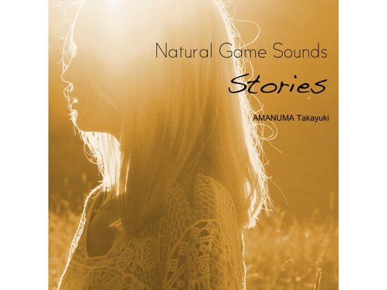 Natural Game Sounds Stories [Natural Wings]