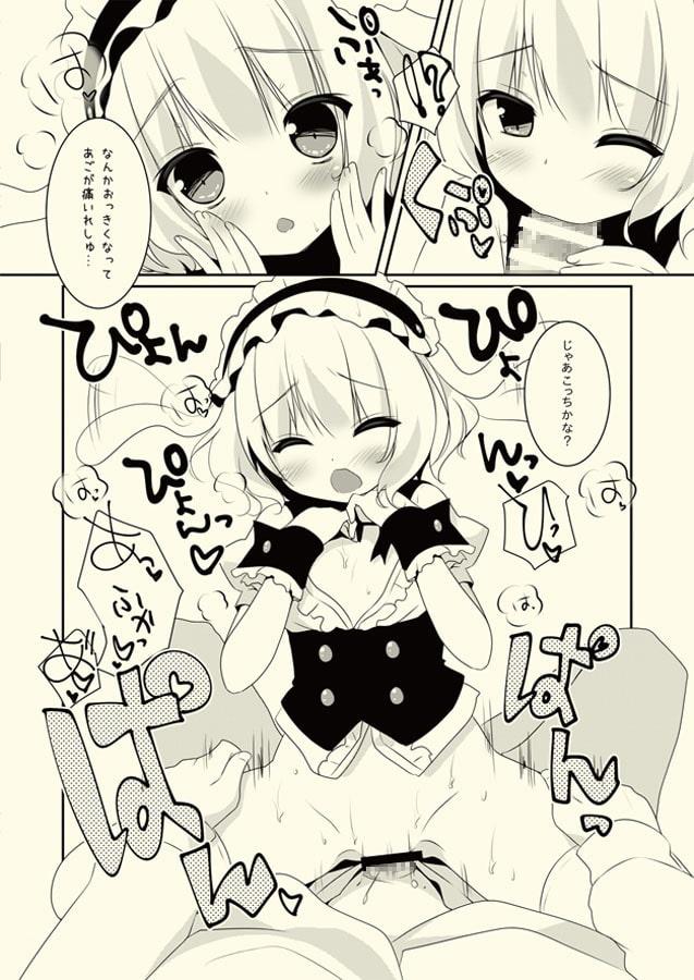 mofumofu cafe ~ご注文は総集編ですか?~  サンプル画像2