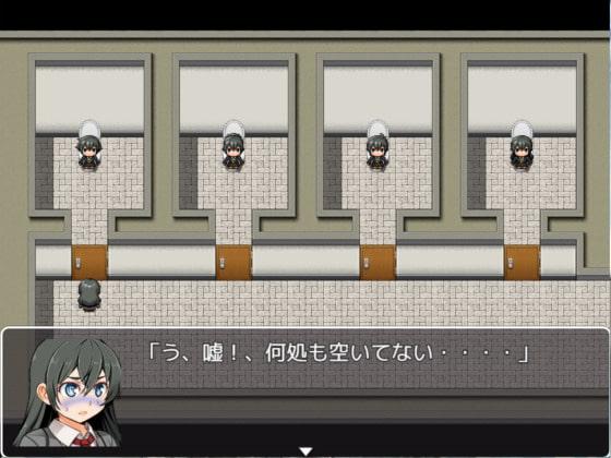 便意を我慢している女子高生をトイレに行かせるゲーム