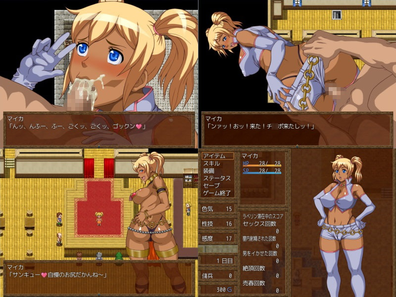 Action And Arcade Hentai Games Archives