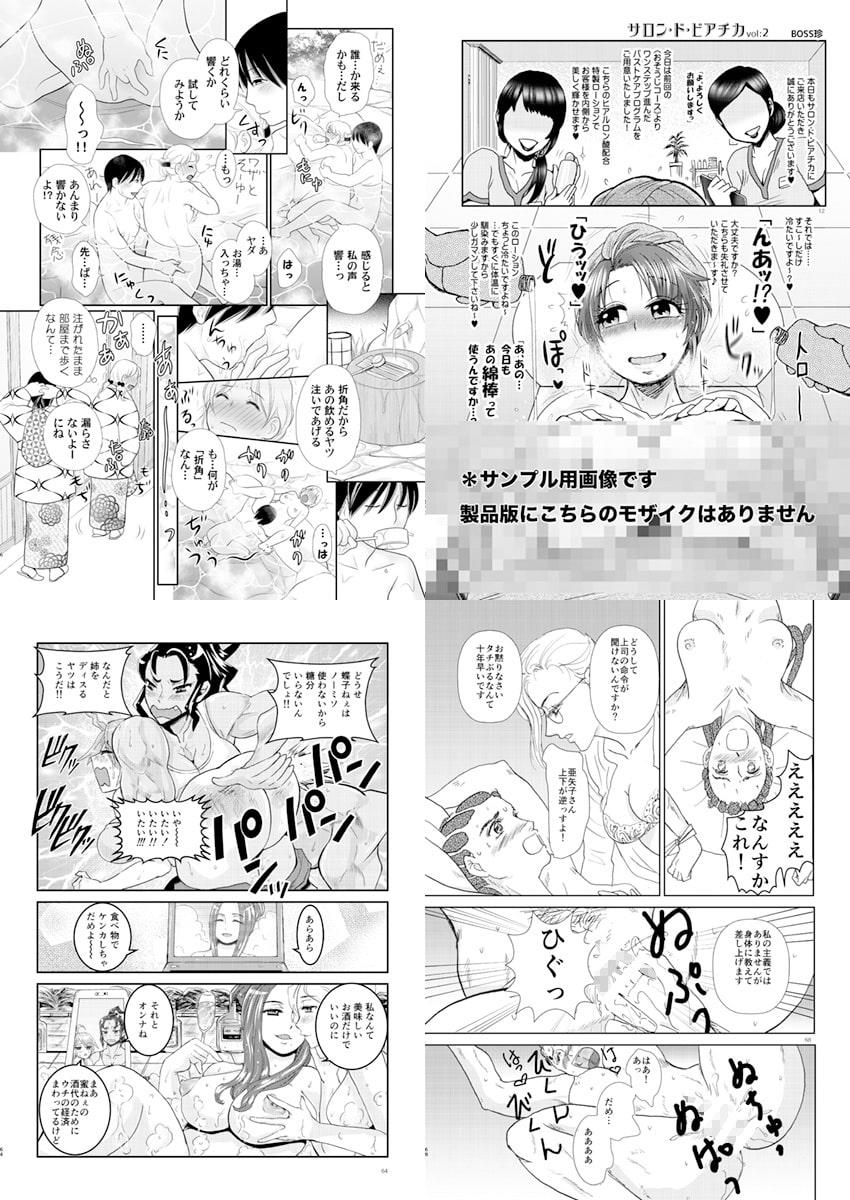 【R18百合アンソロ】ザ・オリジナルレズビアンエロチカ2015