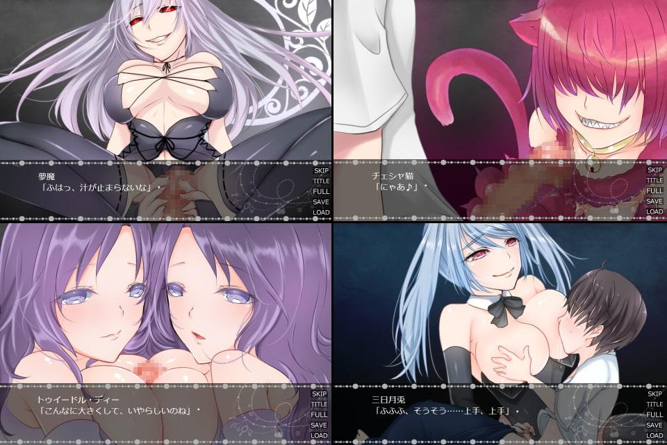 Succubus Crysis ~夢魔世界探索アドベンチャー~