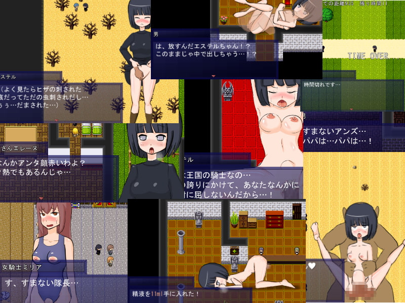 DLsite専売EE ver3