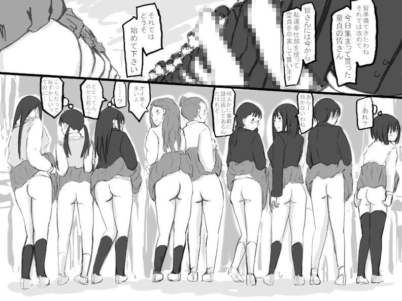 DLsite専売乱交教室