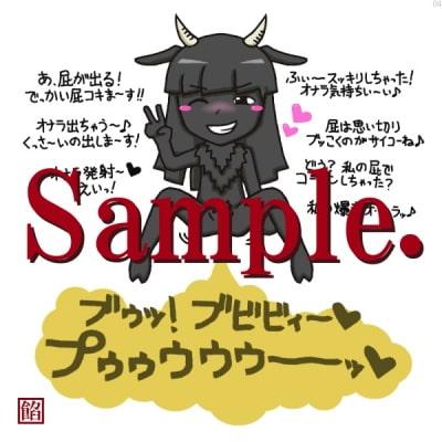 DLsite専売スカトロ画像集・けもの道編その10