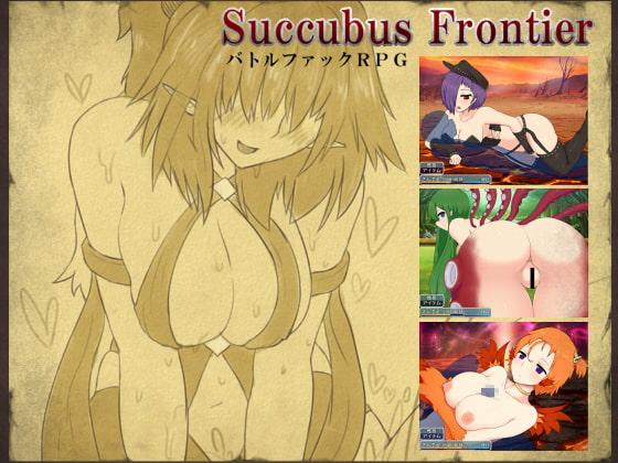 Succubus Frontier