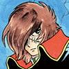 宇宙海賊キャプテンハー○ック対美少女戦士セーラー○ーン