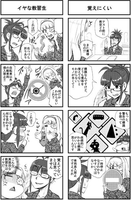 DLsite専売律子デッドリードライブ