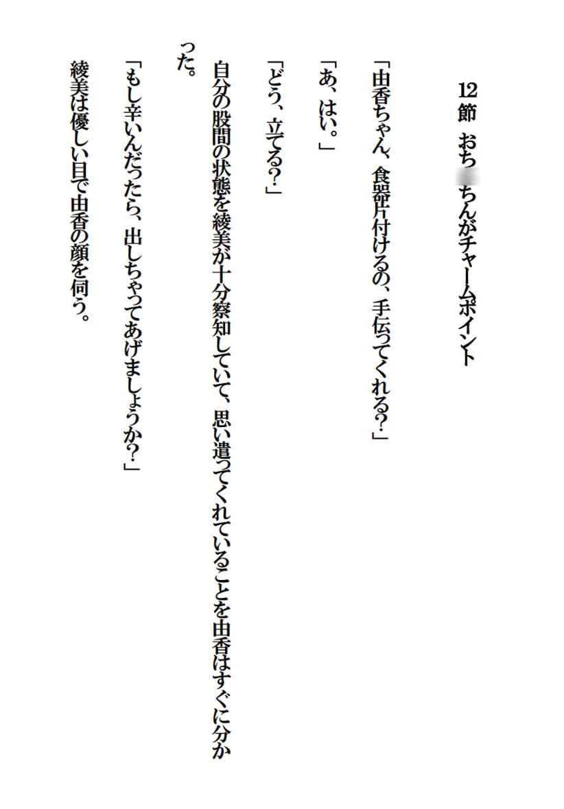 うぃっしゅ かむ とぅるう