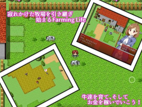 Farming Life [Star's Dream]