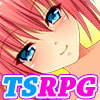 TSRPG ~女の子なボクのドキドキエッチな体験記~