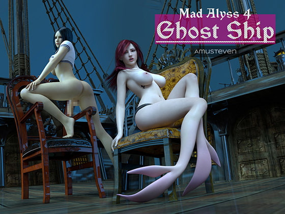 Mad Alyss 4: Ghost Ship!
