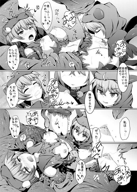 駆錬輝晶 クォルタ アメテュス #11