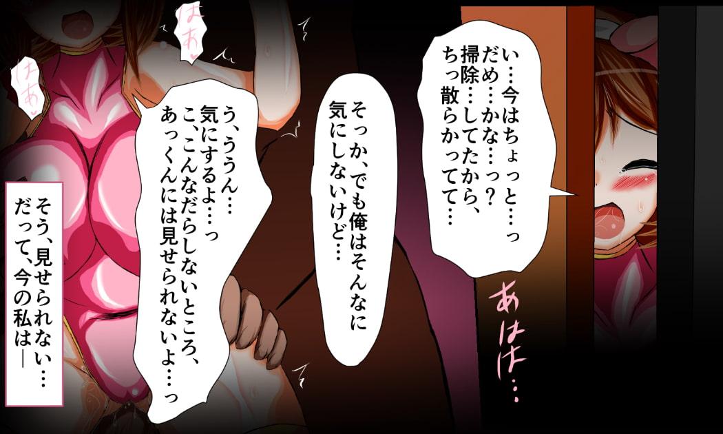 こはるびより 『扉の向こうのメスブタ』編