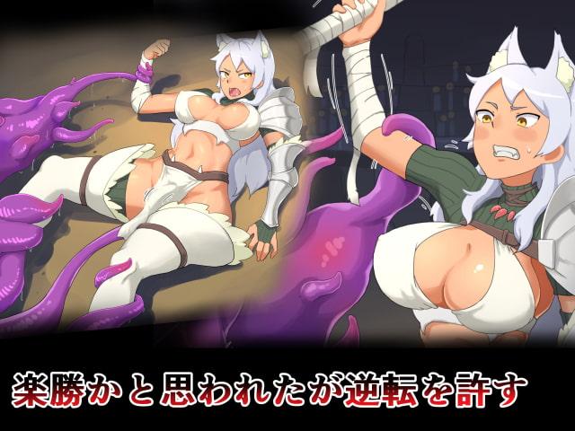 触手vs女剣闘士