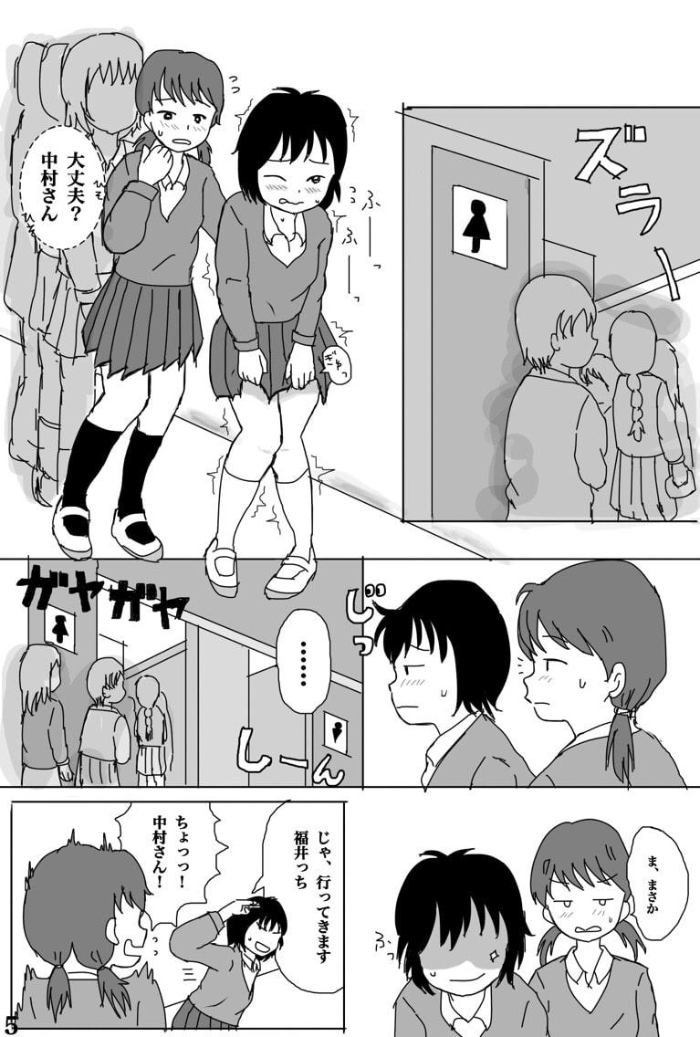 DLsite専売日々是中村さん!
