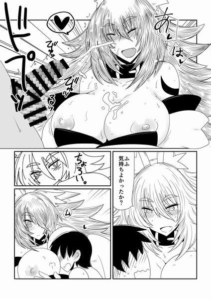 DLsite専売異種族とできる娼館-傾国の狐姫編-