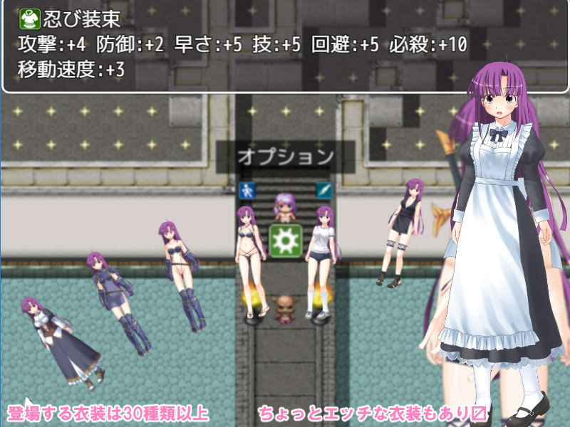 DLsite専売姫騎士ミネルバとオークの塔 Lite