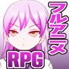 なんでも調査少女RPG