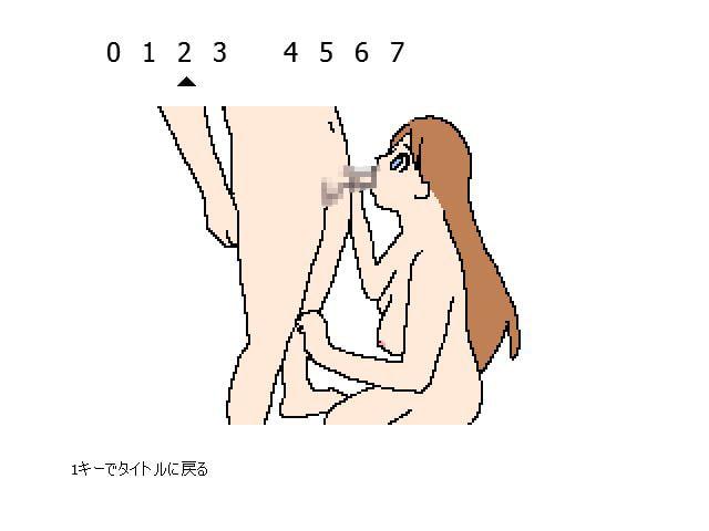 DLsite専売おいかけっこドットアニメ