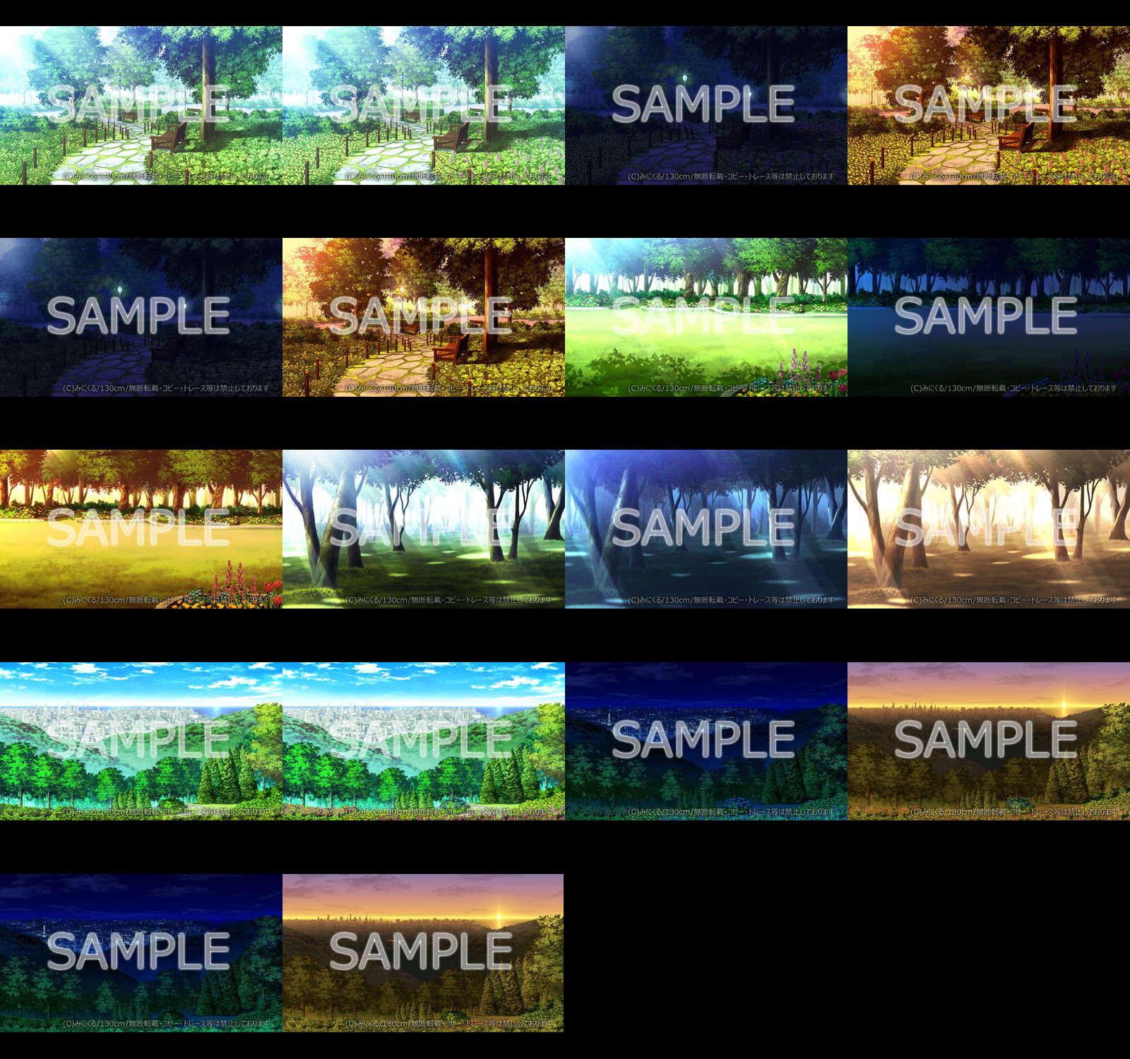 みにくる背景CG素材集『自然編』part01+α