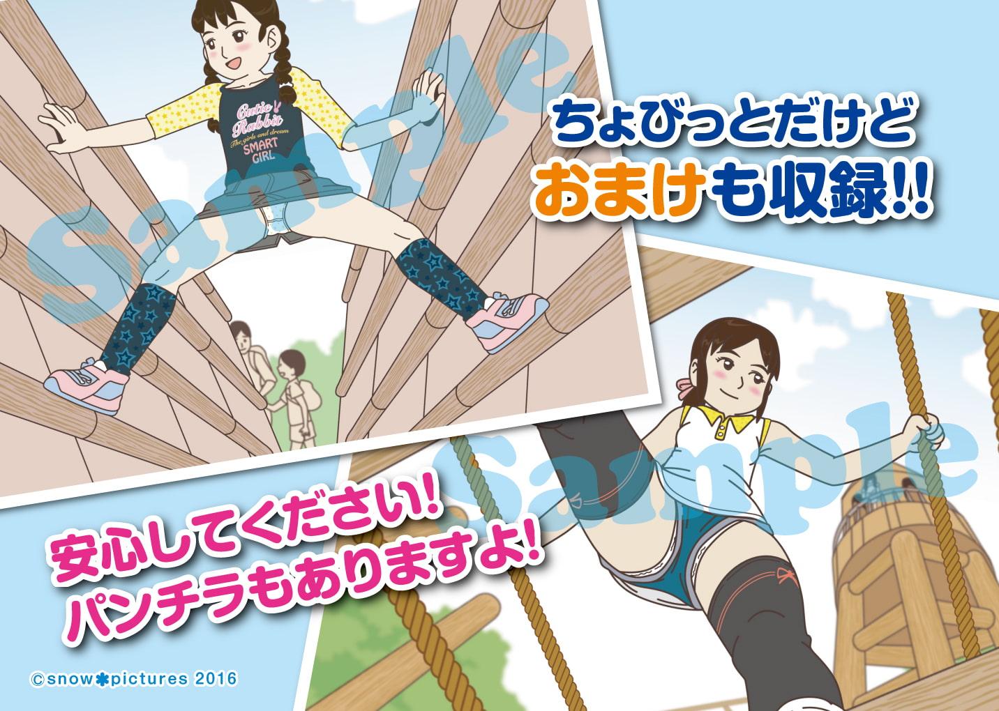 ノーパンあすれちっく 〜アンナとカンナの秘密のスナップ集〜