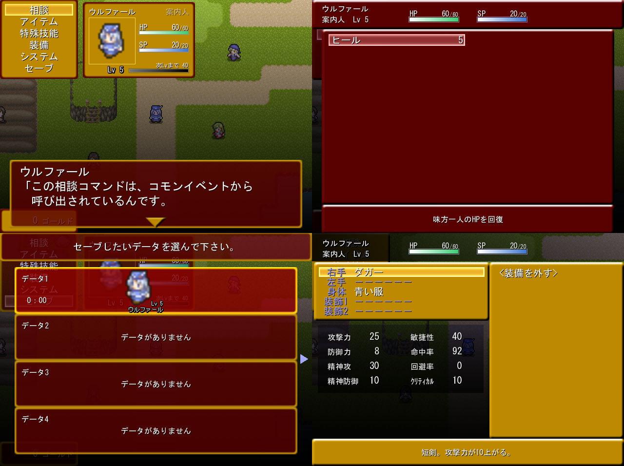 DLsite専売ウィンドウシリーズ ゴールド&レッド