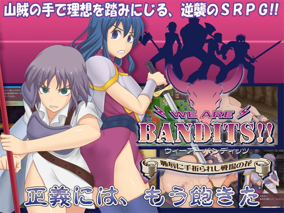 WE ARE BANDITS!!  [Golden Fever]