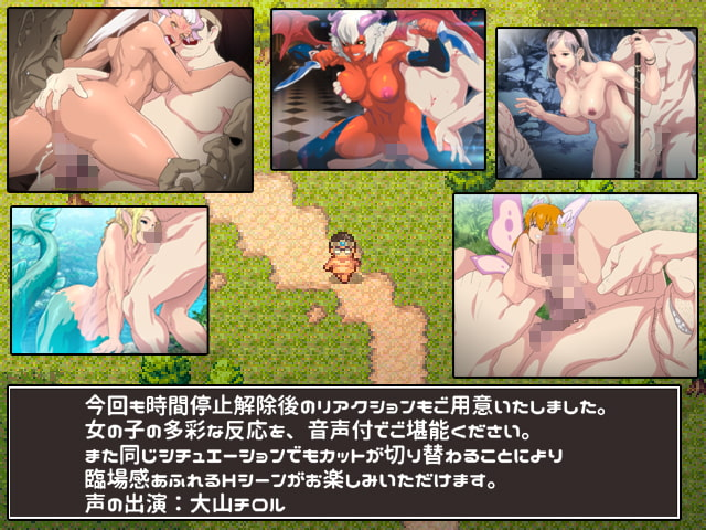 ストッピング!! 12 ファンタジー編