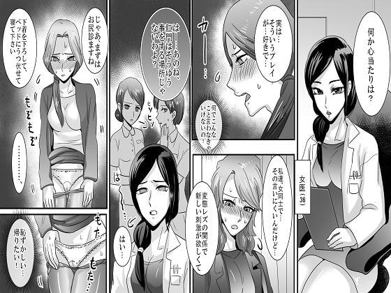 学園の悪魔・熟女制裁リンチ3 予告編