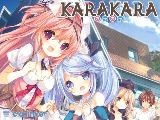 KARAKARA 18+ DLC!