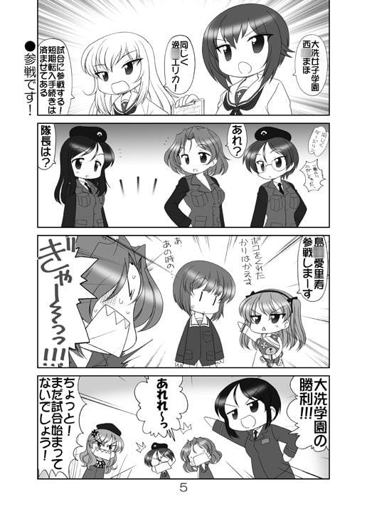 ぱんつ☆あほーDX2