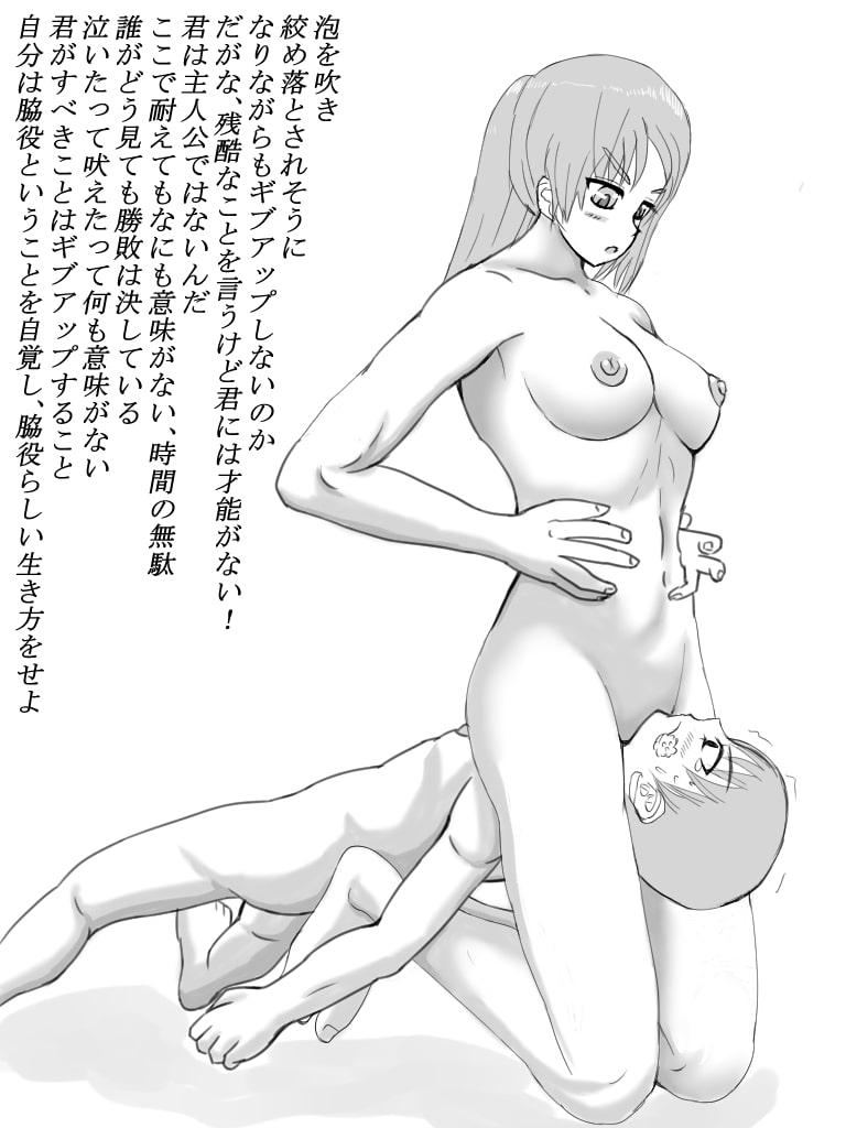 M格闘集2