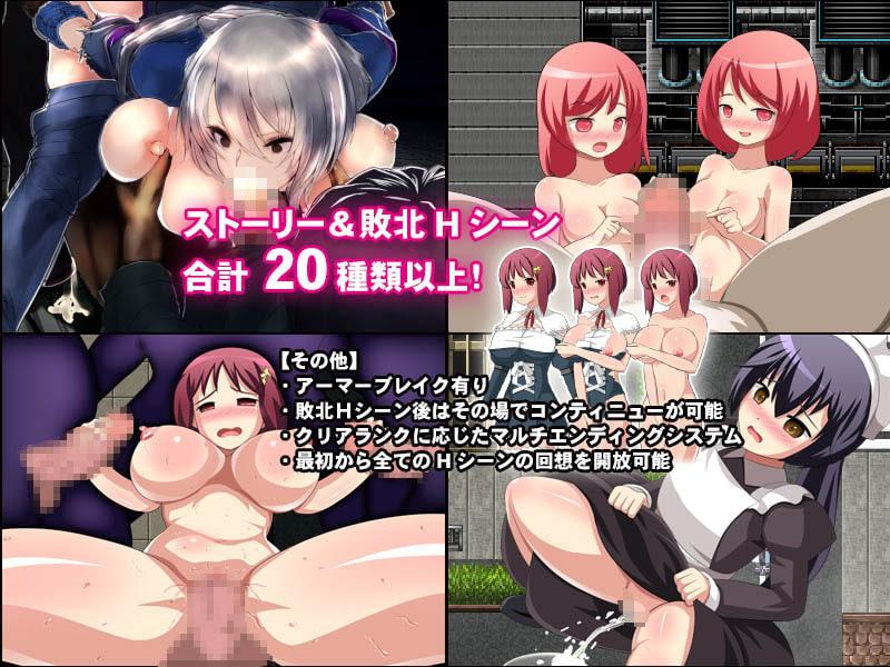 Magnolia;Aries -girl & Knight-