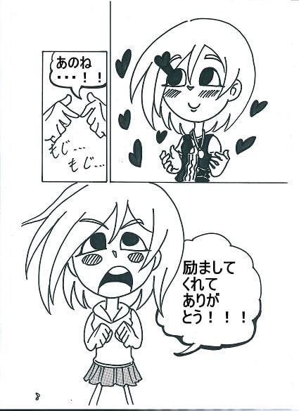 DLsite専売超絶!ヒールプラス#8