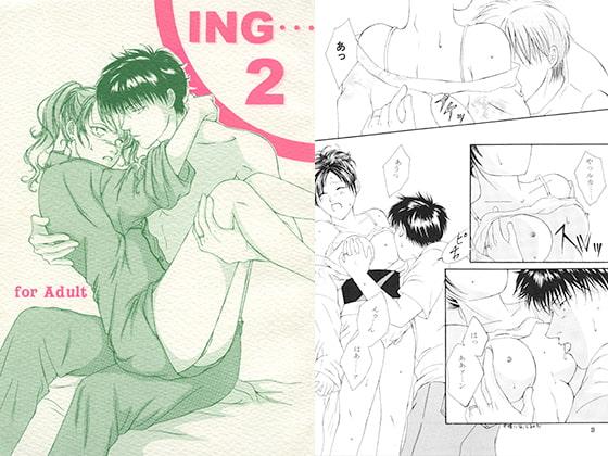 ING... Anthology 2!