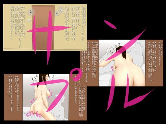 過去作品お買い得パック No.14