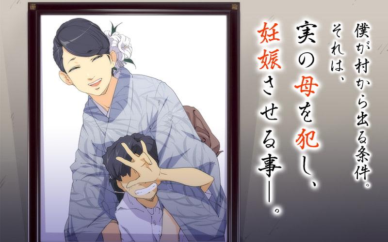 「今夜、母と妊活します。・弐」前編(モーションコミック版)