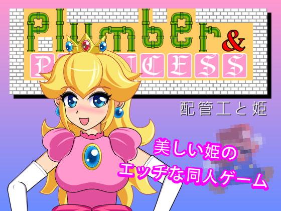 Plumber & Princess!