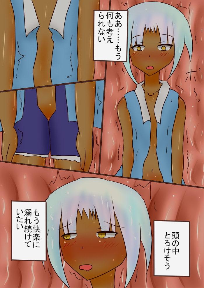ツリ目子さんが食べられる2