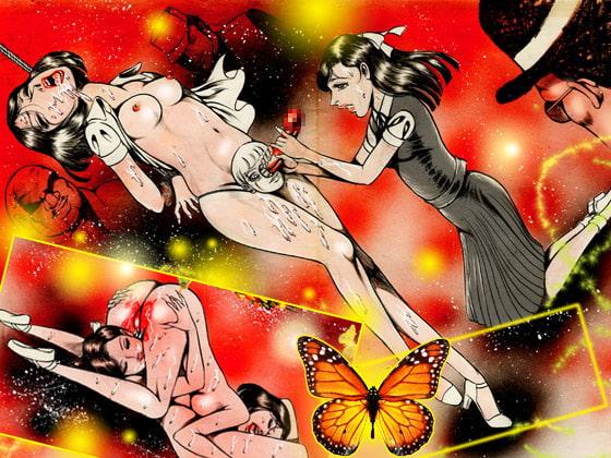 淫花蝶の舞踏